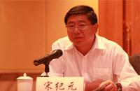 开能环保董事长宋纪元:海外环保市场机遇挑战并存