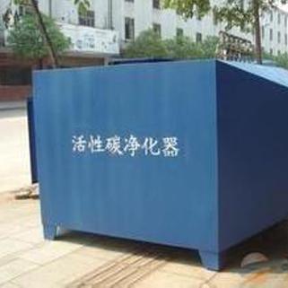 供应活性炭吸附器车间喷漆喷砂化工废气吸收装置