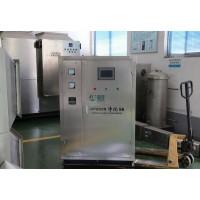 臭水体处理 AOP水体净化设备