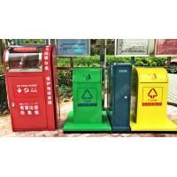 地埋式升降垃圾箱自动检测满溢报警