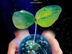 自治区区域空间生态环境评价专项工作协调小组会议召开
